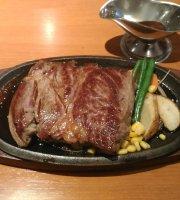 Kichi Steakhouse Hachioji