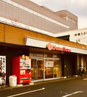 Hotto Motto, Ube Fujimagari