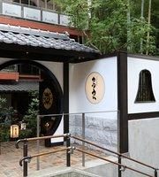 Toriyoshi (Kichijoji 4)