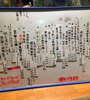 Shushi Kome to Budo