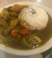 Curry Aroma