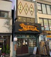 Tiger Gyoza Hall Asakusa Bekkan