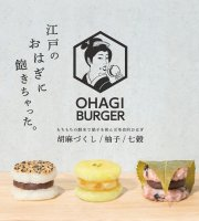 ‪CHASHITSU Japanese Tea & Coffee‬