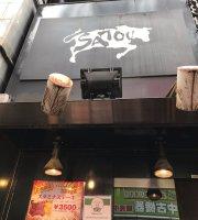 Steak House Satou