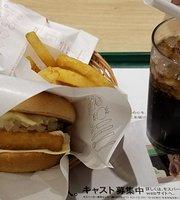Mos Burger Oita Ekimae Chuo