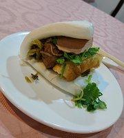 Su Shi Lin Restaurant