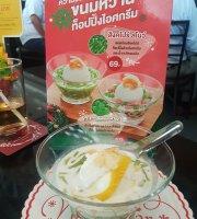 MK Restaurant (Lotus Ladprao)