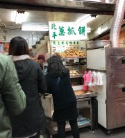 Qing Dao Soy Milk Store