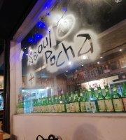 Seoul Pocha