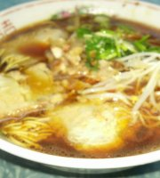 Tokunomori Dininig Room