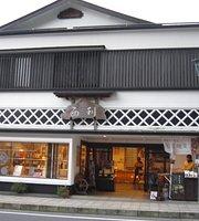 Nishiri