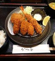 Katsu-ya, Shin Kobe Oriental Avenue