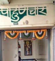 Nasik Pahunchaar Restaurant