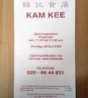 Kam Kee