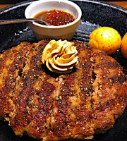 Ikinari Steak, Utsunomiya Inter Park