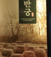 Bangung NC Dept. Store Busan Univ.