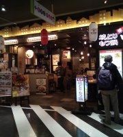 Takenoya Hakata Bus Terminal