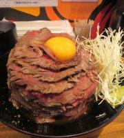 The Niku Donburi no Mise Kamata