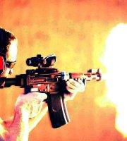 สนามยิงปืน