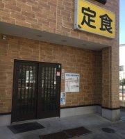 Gakutei Urabe