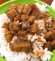 Si Ji Ju le Bu Braised Minced Pork Rice