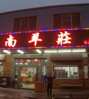 HaiNan Yang Zhuang