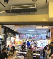 Xiang Kou Ting Dessert Shop