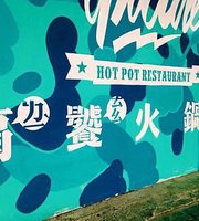The Epicure Hot Pot Restaurant