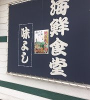 Ajiyoshi