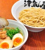 Tsukemen, Tsukiya Nishikawa