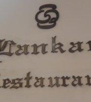 Sri Lankan Restaurant