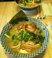 Xian Restaurant