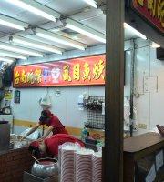 Xiao Nan Zheng Ji Tainan Salty Rice Cake