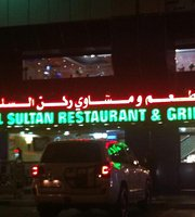Rukn Al Sultan Restaurant & Grills