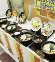 Kitakumamoto Service Area Downline Restaurant