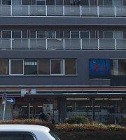 Shoyatsurugashima Ekimae