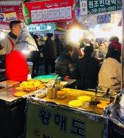 Hwanghaedo Original Mung-Bean Pancake