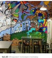 Cafe Baza Plaza