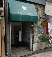 Nakamura Coffee