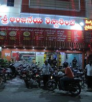 Sri Anjaneya Restaurant