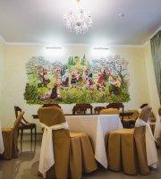 Restaurant Bessarabia