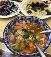 Lie Na Restaurant