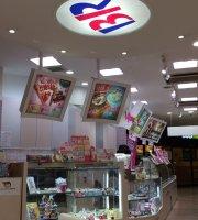 Thirty-One Ice Cream Fujifujiguran Matsuyama
