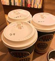 Tully'S Coffee Ogura Kibune