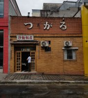 Restaurante Tae Keuk Kwan