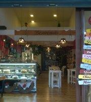 Cafetería y Pastelería Sueños del Sur