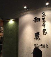 Wagura