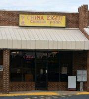 China Eight Restaurant