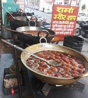Sharma Sweets