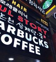 Starbucks Myeongdong-gil